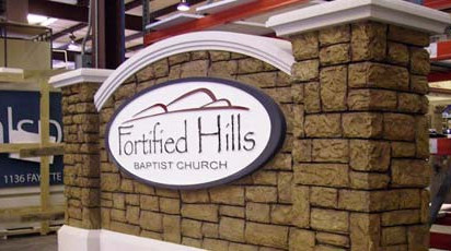 Fortified Hills Brick Monument Sign