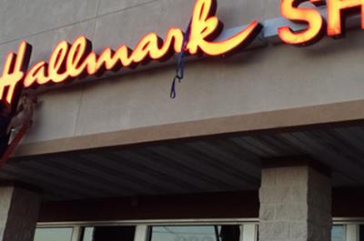 Hallmark Building Illuminated