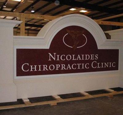 Nicolaides Monument Sign