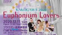 Euphonium Lovers in Kakogawa 2020