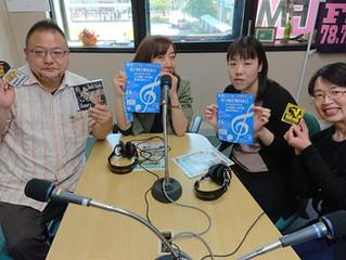 さくらFMとケーブルテレビJ:COM出演