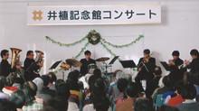 ブラスフェイヴァリッツ 井植記念館コンサートに出演