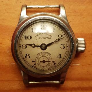 Helvetia Ladies Waterproof Watch - 1936