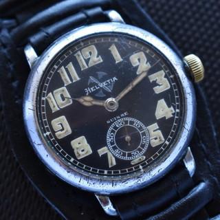 Helvetia 36mm Pilots Watch - 1934