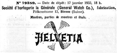 Helvetia 1933 Spinning Propellor