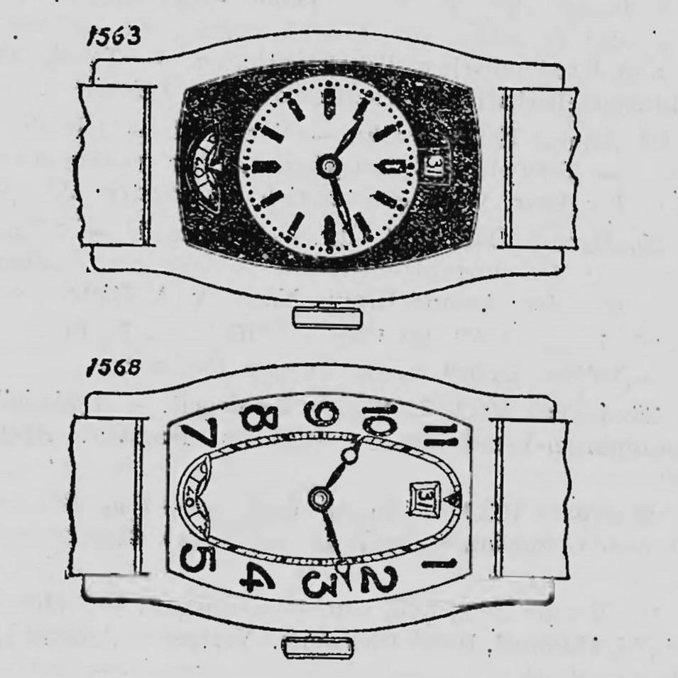 1932 Registered Design