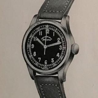 Helvetia 3190 Case (1949 Advert)
