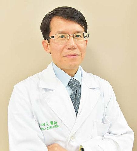 王炯珵醫師