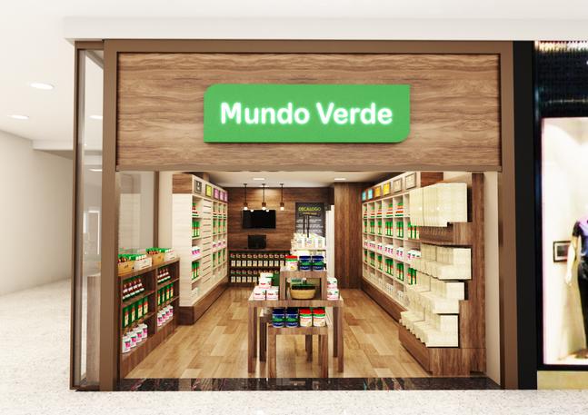 MV Shopping Galeria - Campinas.png