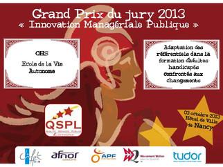 """Prix QSPL 2016 : """"Innovation Managériale Publique"""" : appel a candidatures"""