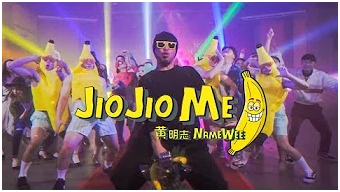 Namewee's Music Video