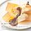 Thumbnail: 【和三盆+ほうじ茶】京都銘店コラボセット