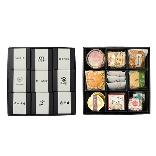 京都銘店9店のセット(京の玉手箱)