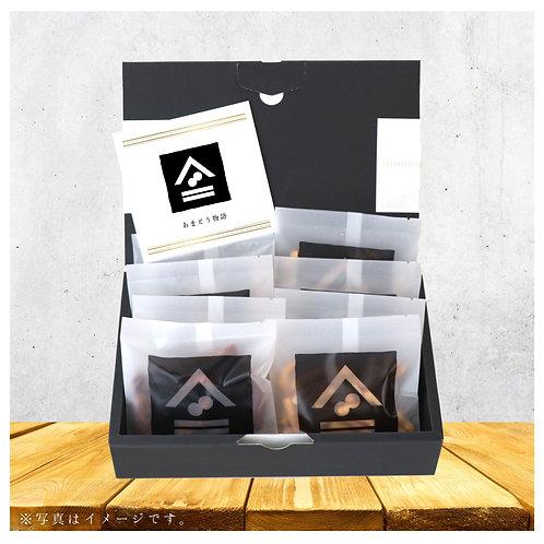 詰め合わせの箱(8袋)