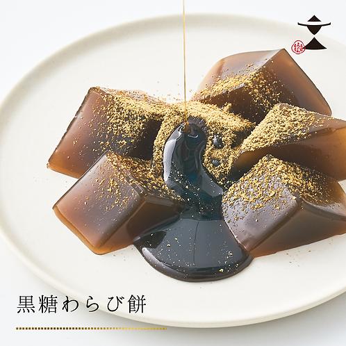 【和三盆+黒糖】京都銘店コラボセット