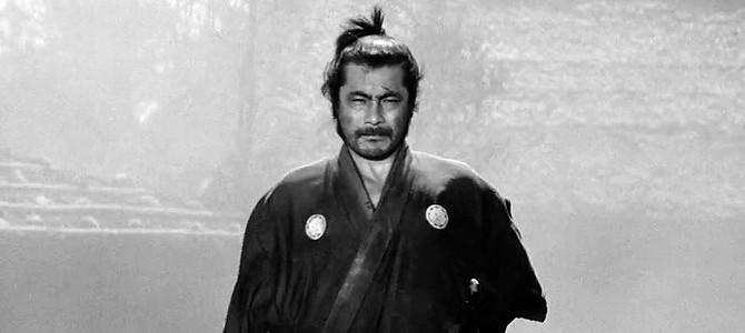 Samurai movies are screening next week!