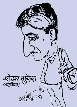 Ashutosh Banerjee 1989
