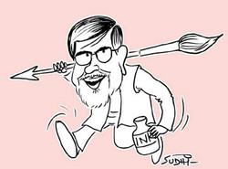 Sudheer Nath 2021