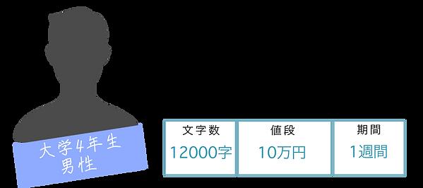 無題69_20210417181236.PNG