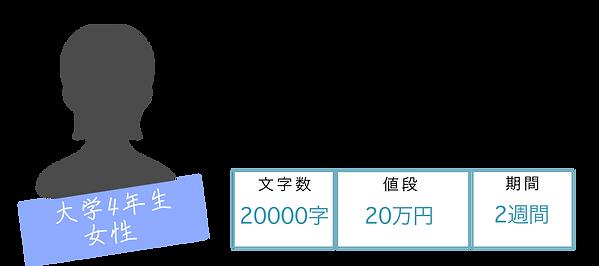 無題69_20210417180632.PNG