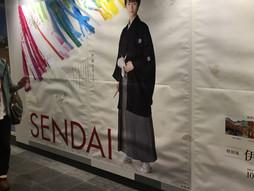 Yuzuru Hanyu wearing Kimono