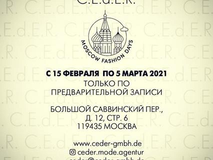 Расписание коллекций CEdER осень - зима 2021в Москве