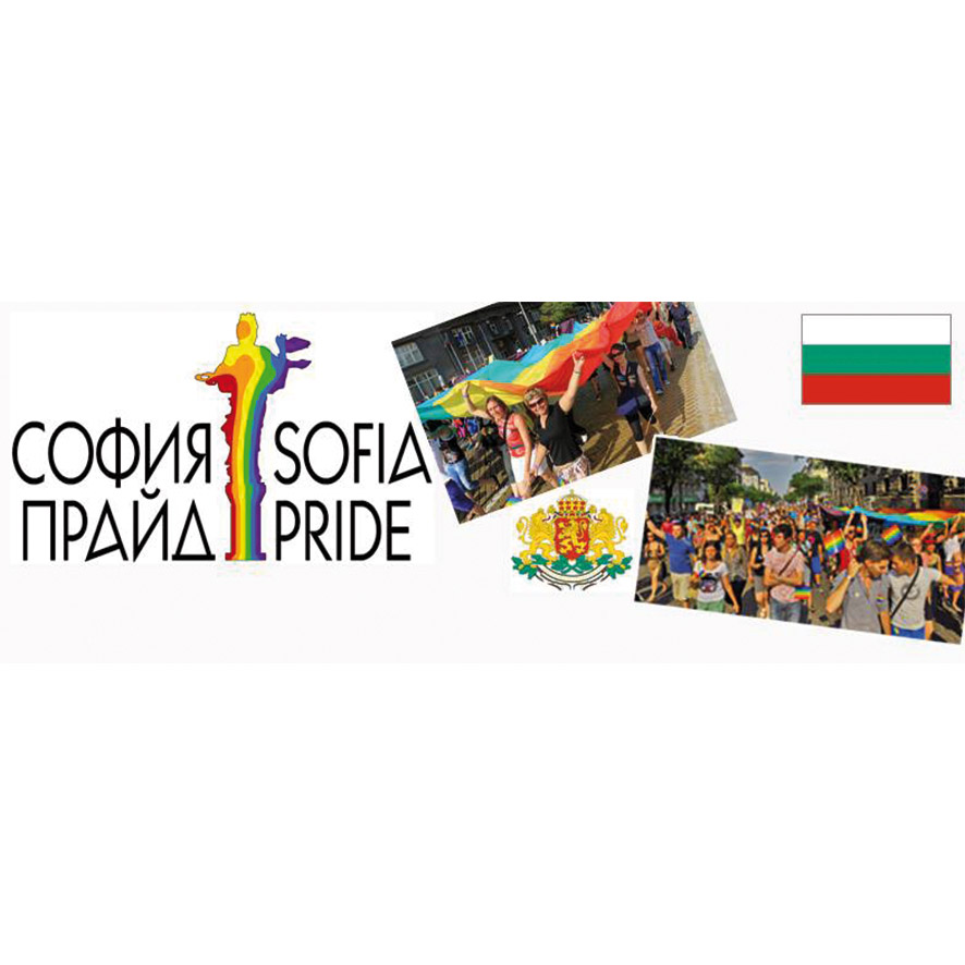 Sofia-Pride.jpg
