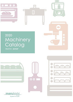マシナリーカタログ2020.jpg