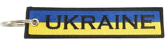Key Chain, Embroidered, UKRAINE