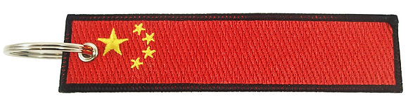 Key Chain, Embroidered, CHINA