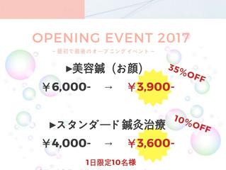 EVENT START♥