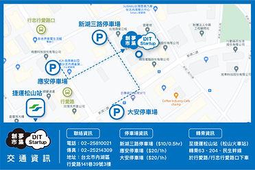 創夢市集地圖ver2.jpg
