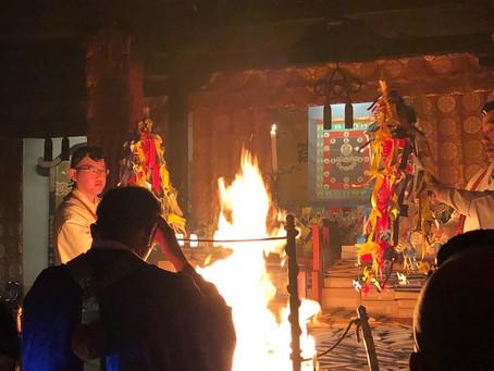 龍泉寺 節分祭