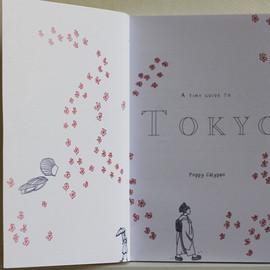 tokyo_guide_opening.jpg