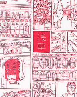 Poppy_Calypso_Asakusa_Silent_Comic_Risog