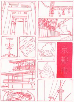 Kyoto silent comic