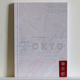 tokyo_guide_book_cover_900x900.jpg