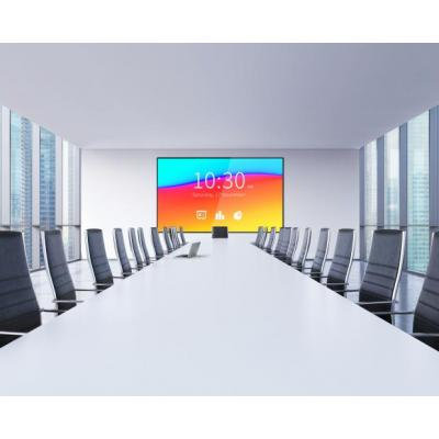 """Absen 138"""" All-in-One LED Display"""