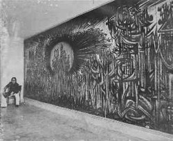 sadequain-mural-at-punjab-library