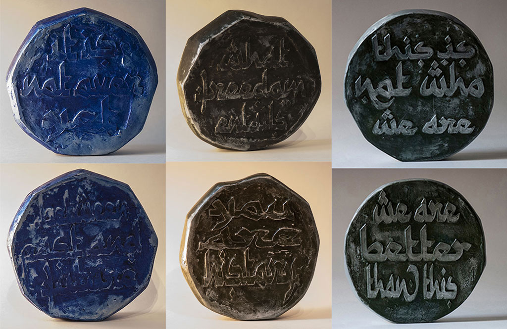 Amin Rehman - Other Histories06 (1)