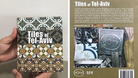 Tiles of Tel Aviv book
