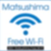 MATSUSHIMA Town Free Wi-Fi