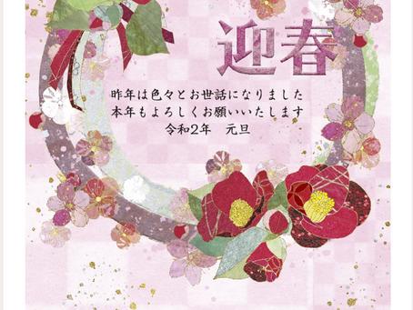 Kinko's九州・中四国地区限定デザイン アーティスト年賀状に参加しています