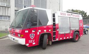 Austral Firepac1995.jpg