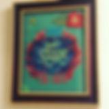 B100203D-976C-48C0-9D97-82D449ED4D02.jpg