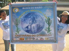 Bloco_do_Baião-_Lançamento_CD_Trio_Arcov