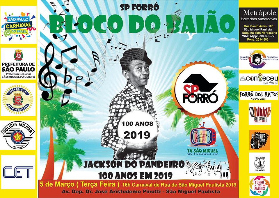 2019_bloco_do_baião.jpg