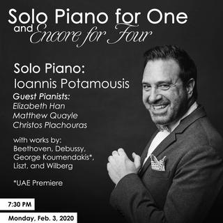 030220_Piano Recital Poster.png