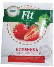 Каша овсяная витаминизированная  б/п Клубника 35 г (пакет-саше)
