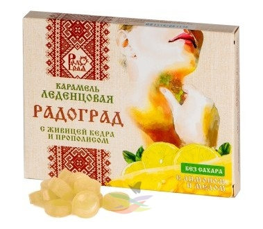 Леденцы с лимоном и медом БЕЗ САХАРА 10х3,2г Радоград